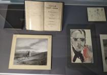 В Доме-музее Михаила Лермонтова в Москве открылась выставка «Герой нашего времени»