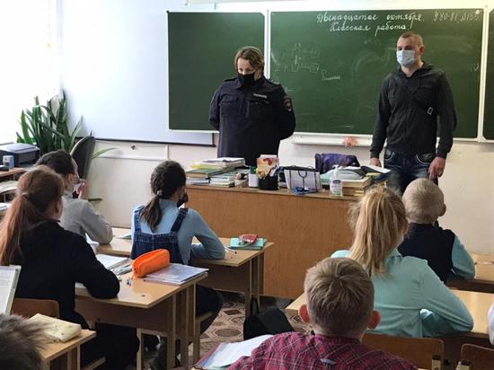 Сотрудники отдела наркоконтроля посетили школу в Вышнем Волочке