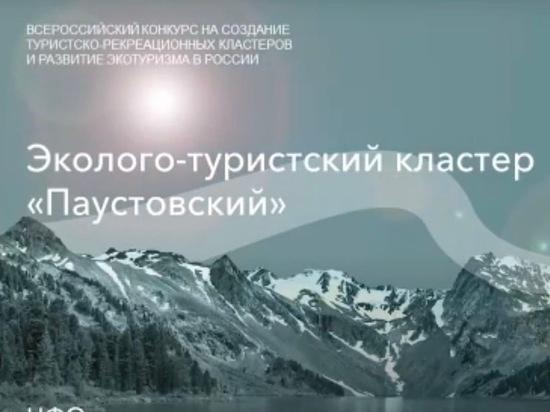 Рязанский проект стал победителем Всероссийского конкурса