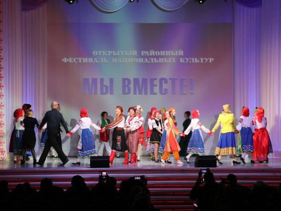 Традиционный фестиваль национальных культур стартовал в Коле