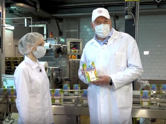 Жители региона в онлайн-режиме смогли прогуляться по цеху и увидеть процесс производства молочной продукции вместе с главой области