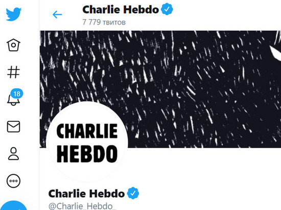 Charlie Hebdo выразил поддержку семье убитого под Парижем учителя