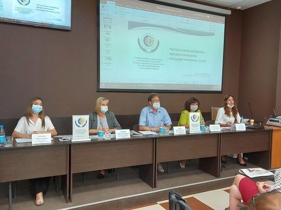 Электронные сервисы при поддержке ФСС РФ