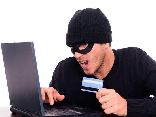Забайкалец потерял 1 млн рублей на «акциях» интернет-поисковика