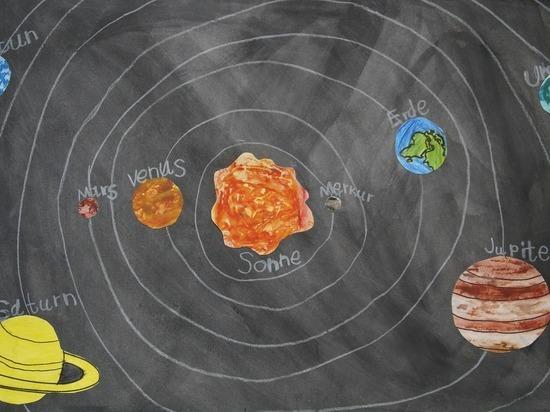 Астропрогноз до 3 ноября: снова ретроградный меркурий