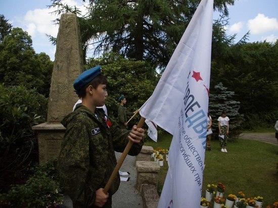 Юные волгоградские патриоты завершили полевой сезон