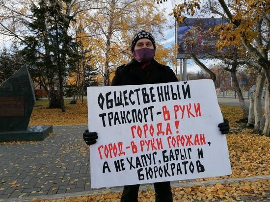 Студенты Барнаула вышли митинговать против повышения цен на проезд