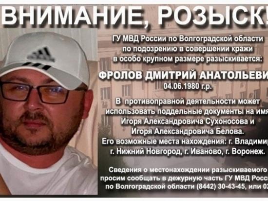 В Волгограде ищут рецидивиста, укравшего у женщины 6 миллионов рублей