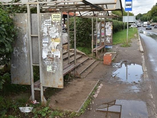 В Кирове на остановке погибла женщина