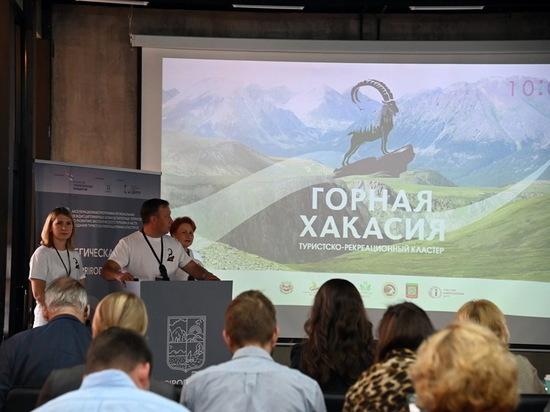 Победа: туристско-рекреационный кластер «Горная Хакасия» создадут в регионе