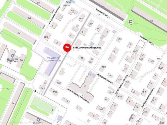 В Рязани закроют проезд по двум улицам из-за дорожных работ