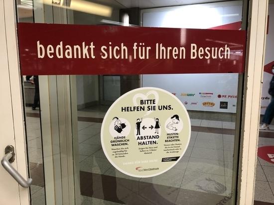Германия: Около 7 860 нарушений правил короны в Гессене