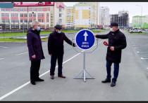 Наталья Комарова обсудила с югорчанами проблемы дорожной отрасли