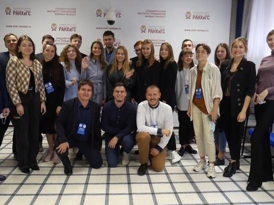В Орле депутаты областного Совета стали спикерами школы «СтудАналитика»