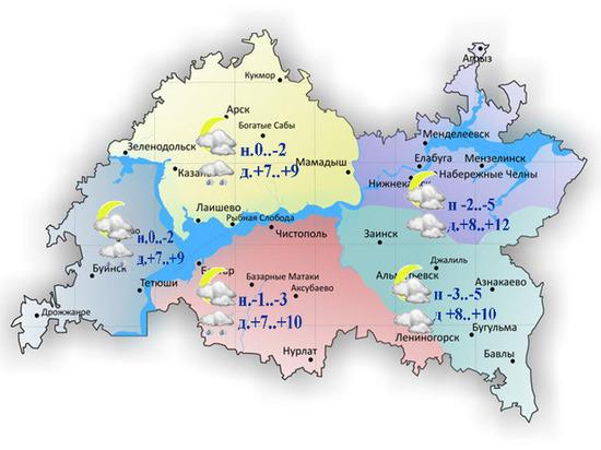 В Татарстане ожидаются ночные заморозки до -5 и сильный ветер