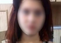 В Краснодаре обнаружили пропавшую месяц назад 17-летнюю девушку