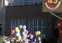 В республиках Северного Кавказа ликвидируют трехсменку в школах