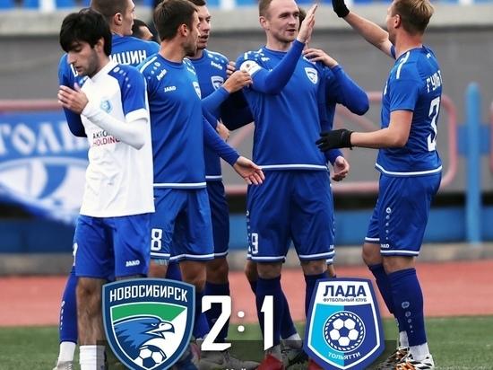 ФК «Новосибирск» выиграл дома у тольяттинской «Лады»