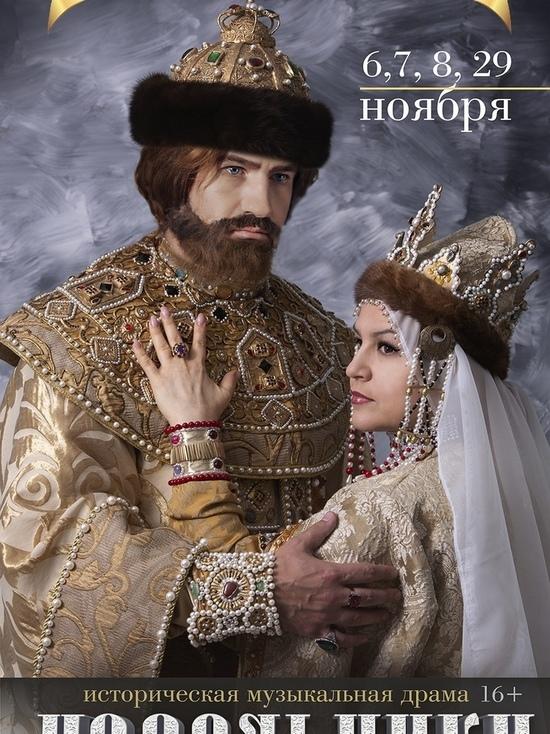 Тверской драмтеатр откроет загадочную страницу российской истории