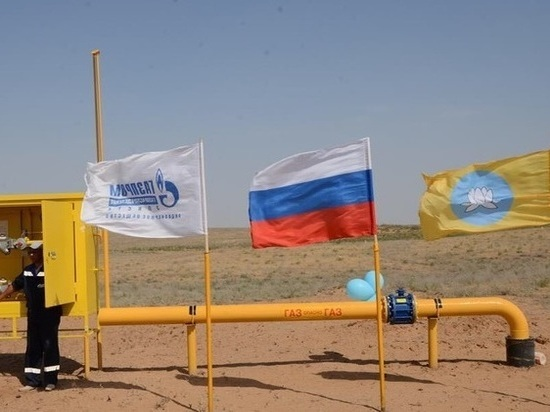 Добыча полезных ископаемых в Калмыкии снизилась