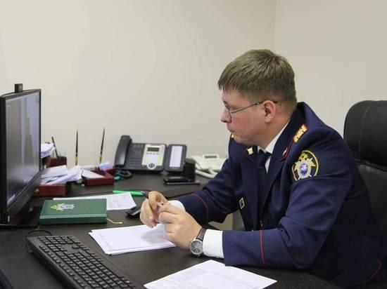Главный следователь Тверской области проведет очередной прием онлайн