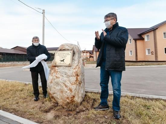 В Бурятии заложили первый камень пятизвездочного отеля на берегу Байкала