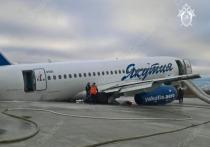 Межгосударственный авиационный комитет (МАК) обнародовал доклад о расследовании аварии с самолетом «Сухой суперджет-100» в Якутске в 2018 году