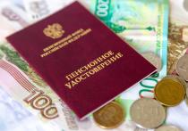 С 18 октября приказом Минтруда меняются правила доставки пенсий в России
