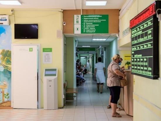 Волгоградцев просят звонить в поликлинику при признаках ОРВИ