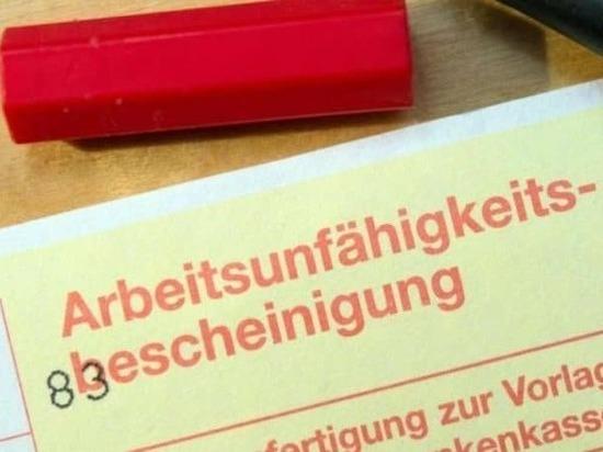 Германия: С 19 октября больничный снова можно получить по телефону