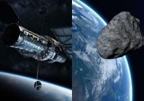 Американский астрофизик Нил Деграсс Тайсон сообщил на своей странице в Instagram, что 2 ноября, за сутки до президентских выборов в США, на Землю может рухнуть астероид