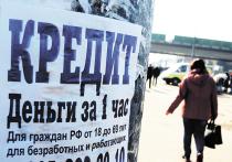 Россияне должны банкам 19,1 трлн рублей