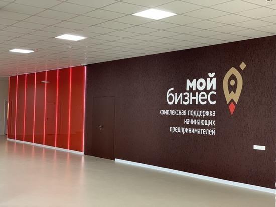 Бизнес-инкубатор Ноябрьска обрел нового директора