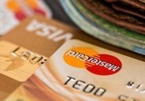 Пенсионерка из Лабытнанги заплатила мошеннику за «разблокировку карты»