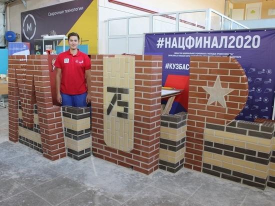 Югорачане стали первыми внациональном чемпионате