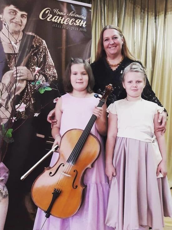Юные виолончелистки из Серпухова покорили жюри Всероссийского конкурса