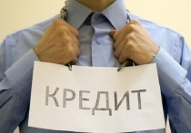 Калмыкии лидирует в рейтинге самых закредитованных субъектов