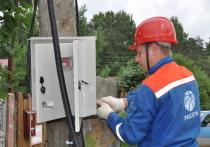 В Кировской области установят 20 тысяч приборов учета электроэнергии