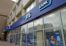 ВТБ начал принимать электронные документы для открытия счета в рамках выездного сервиса
