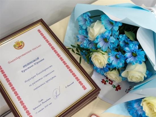 Четыре студента  из Чувашии стали победителями  Молодежного форума ПФО