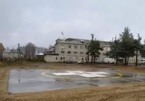 Близ Лузской ЦРБ обустроена новая вертолётная площадка