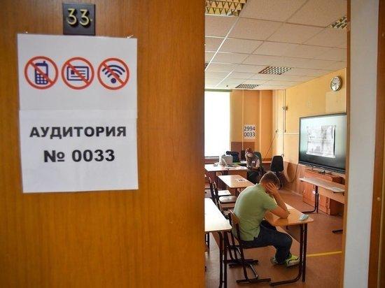 В Рособрнадзоре рассказали, что ждет выпускников 9-х и 11-х классов