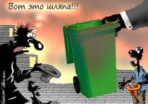 Министр природных ресурсов и экологии Дмитрий Кобылкин сообщил депутатам-единороссам, что ход «мусорной» реформы осложнила эпидемия