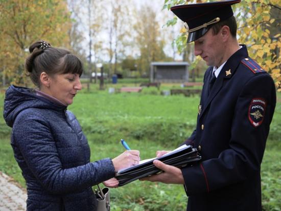 Народного участкового выбрали в Псковской области