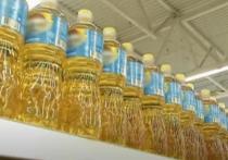 """В аналитическом отчете центра """"Совэкон"""" сообщается, что подсолнечное масло в России активно дорожает из-за скачка экспортных цен"""