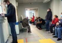 Полдня в очереди в «красной зоне»: жители Надыма жалуются на работу больницы
