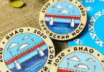 Юный бизнесмен из ЯНАО дарит подписчикам «Пуровский мост»