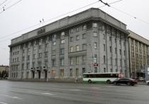Члены постоянной комиссии по бюджету и налоговой политике Совета депутатов города Новосибирска на заседании обсудили вопрос о создании рабочей группы по изучению вопроса увеличения доходной базы городского бюджета