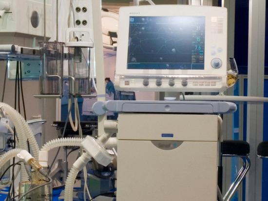 Представитель федерального агентства США по ЧС сообщил, что власти страны приняли решение об утилизации 45 аппаратов искусственной вентиляции легких, ранее направленных Россией в качестве американо–российского обмена медтехникой для борьбы с коронавирусом COVID-19