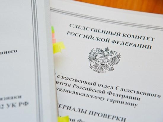 Свидетель получил вознаграждение за данные об убийце студента в Волгограде